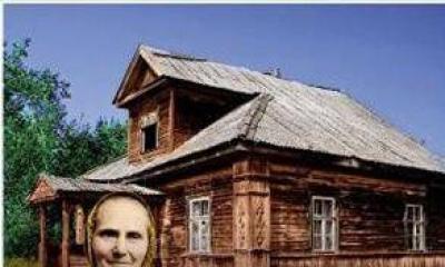 Тетя маша матренин двор солженицын